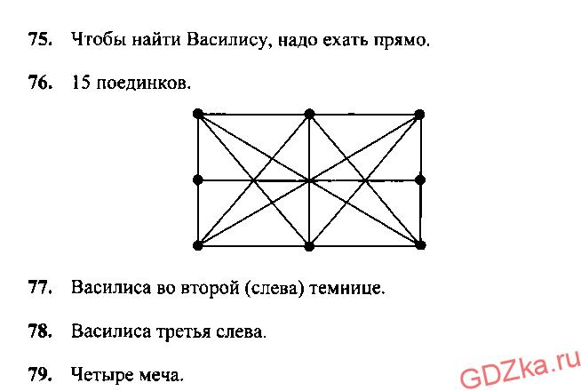 Раздел 4
